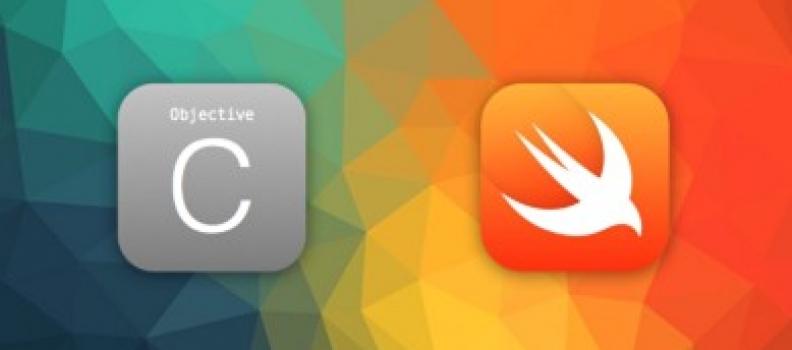 objective C VS swift – iOS development