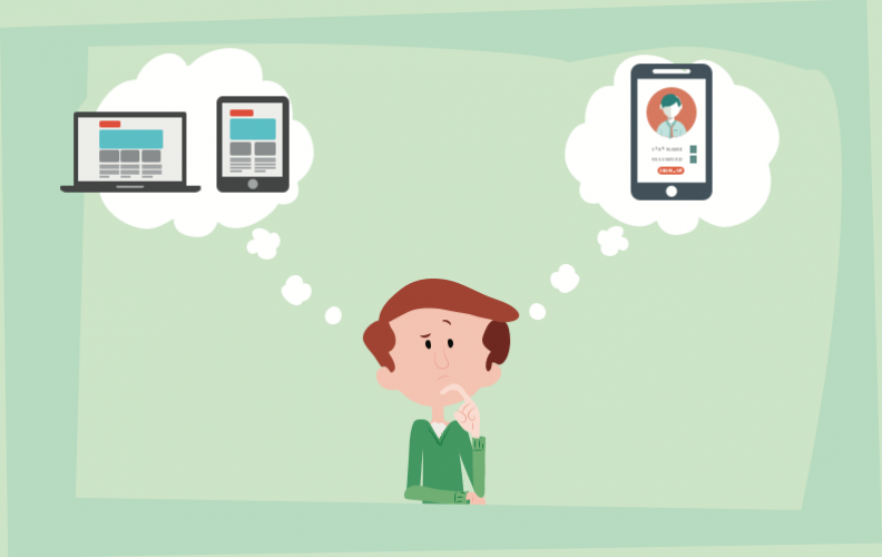 Is it better to use an app or the website ?